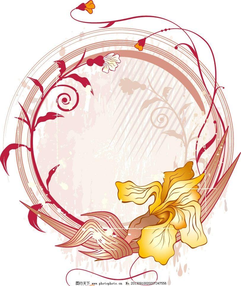 圆形花纹 花 动感线条 华丽曲线 条纹 炫彩 欧式花纹 古典花纹 潮流