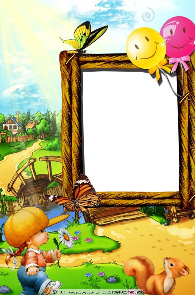 花样相框 png 免抠图 框架 星光 卡通 草地 边框相框 底纹边框 设计