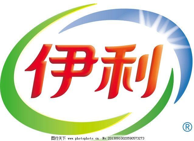 伊利logo图片
