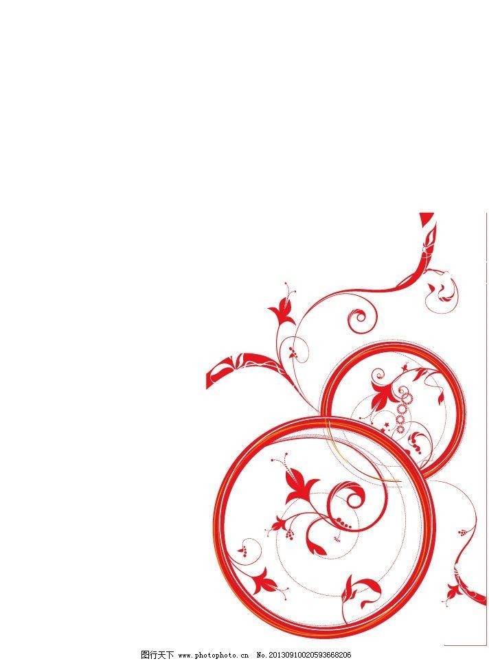 圆 花纹 动感线条 华丽曲线 条纹 炫彩 欧式花纹 古典花纹 潮流底纹
