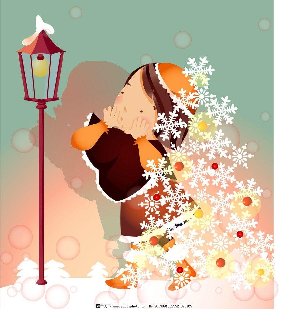 可爱女孩 小女孩 韩国小女孩 圣诞树 开心 雪花 可爱小女孩 矢量人物