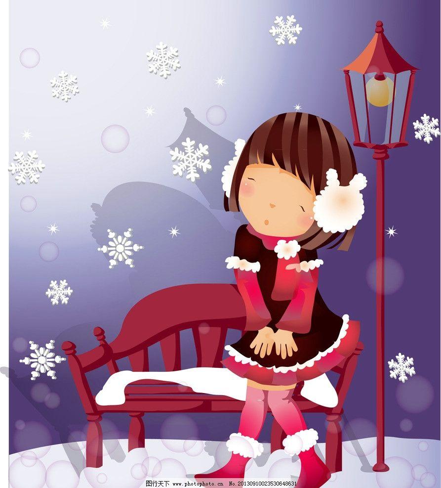 小女孩 韩国小女孩 圣诞节 礼物 路边 可爱小女孩 儿童幼儿 矢量人物
