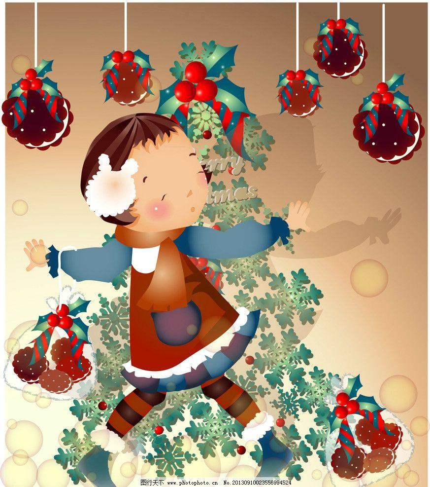圣诞小女孩 韩国小女孩 圣诞树 帽子 可爱 可爱小女孩 矢量人物