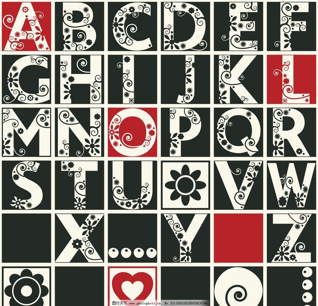 字母 英文字母 英文字体 拼音 可爱 符号 字母主题 广告设计矢量素材