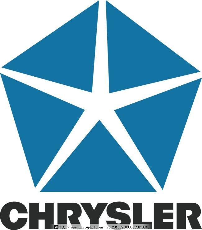 克莱斯勒logo 克莱斯勒矢量图logo 克莱斯勒汽车logo 广告设计