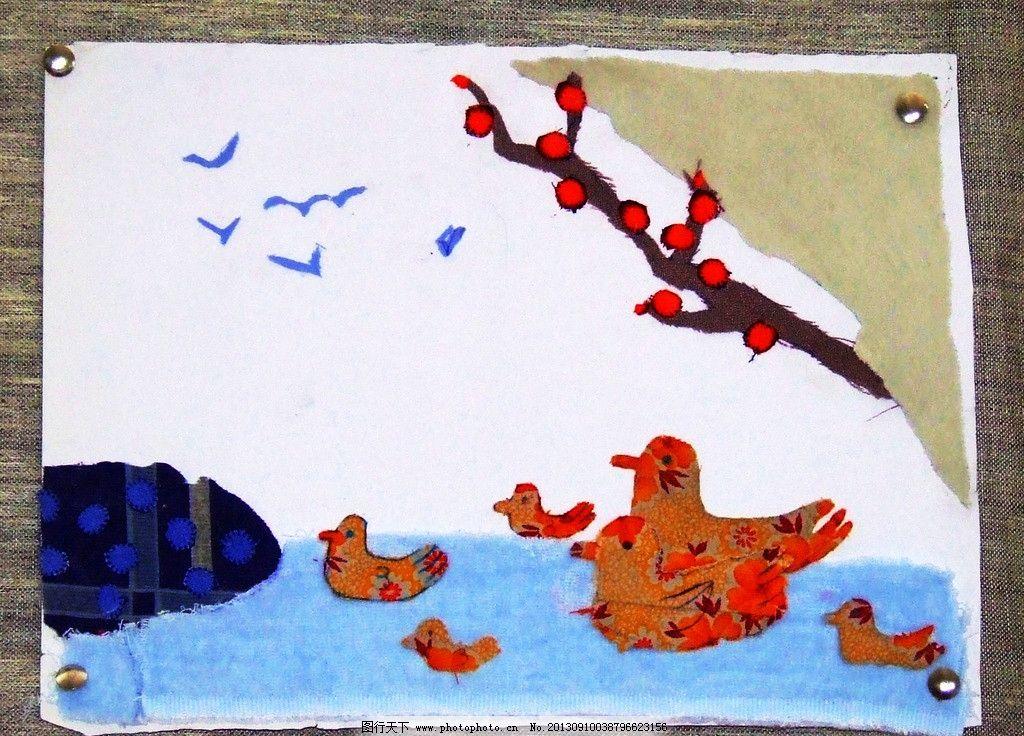 学生美术作品 根河市第一中学 学校 美术展览 学生作品 粘贴画 动物