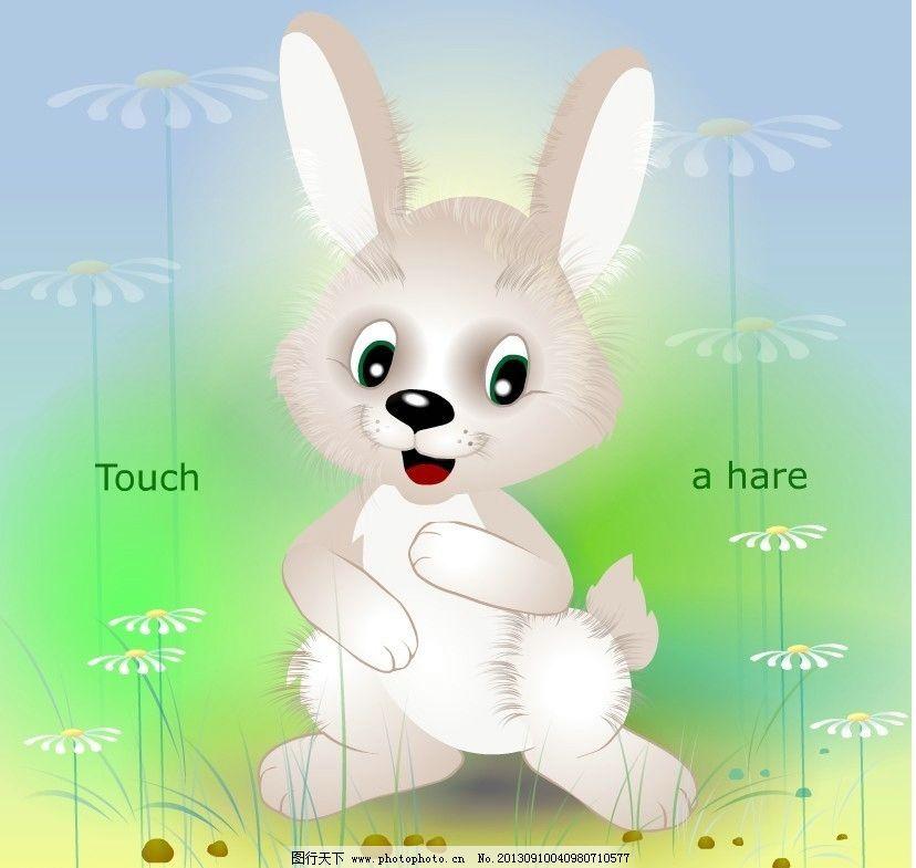 小兔表情 鼠标控制 小兔大笑 手挠痒 兔子表情 flash动画 其他 flash