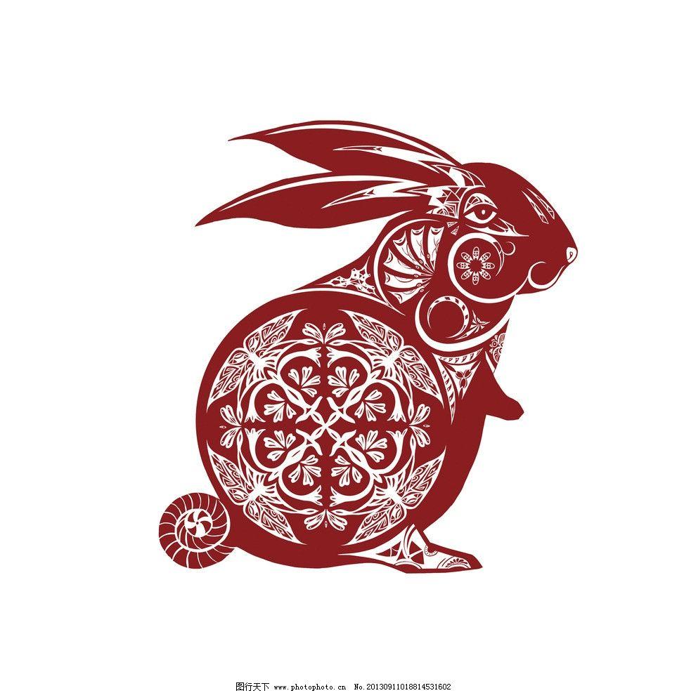 剪纸兔 剪纸 兔子 生肖 兔年 民俗 红色 传统文化 文化艺术 设计 150