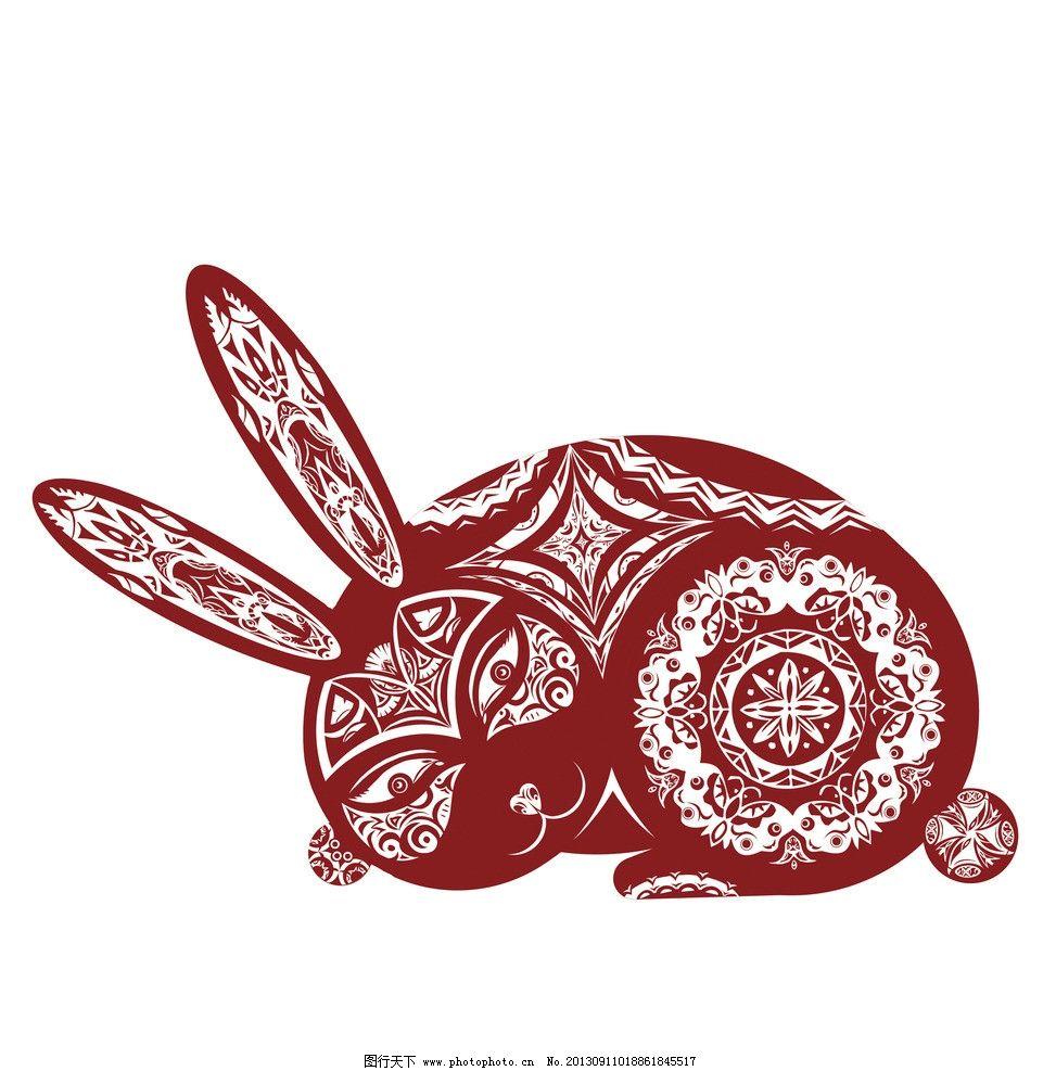 剪纸兔 兔子 生肖 兔年 民俗 红色