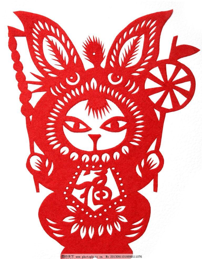 剪纸兔 剪纸 兔子 生肖 兔年 民俗 红色 传统文化 文化艺术 设计 300d