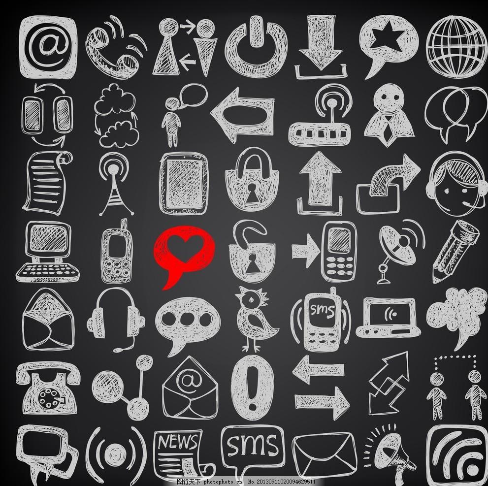 网页图标 手绘 素描 创意 对话框 锁 小图标 商业图标 购物