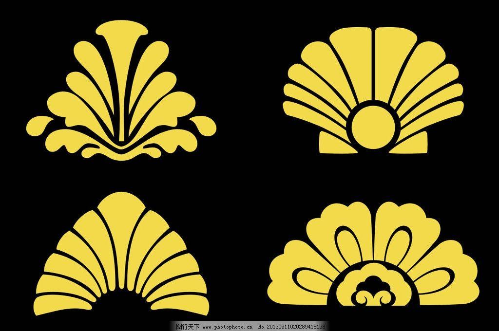 扇形结构图 扇形 结构图 扇形logo 标志 标识 图形 贝壳型 扇贝 扇子