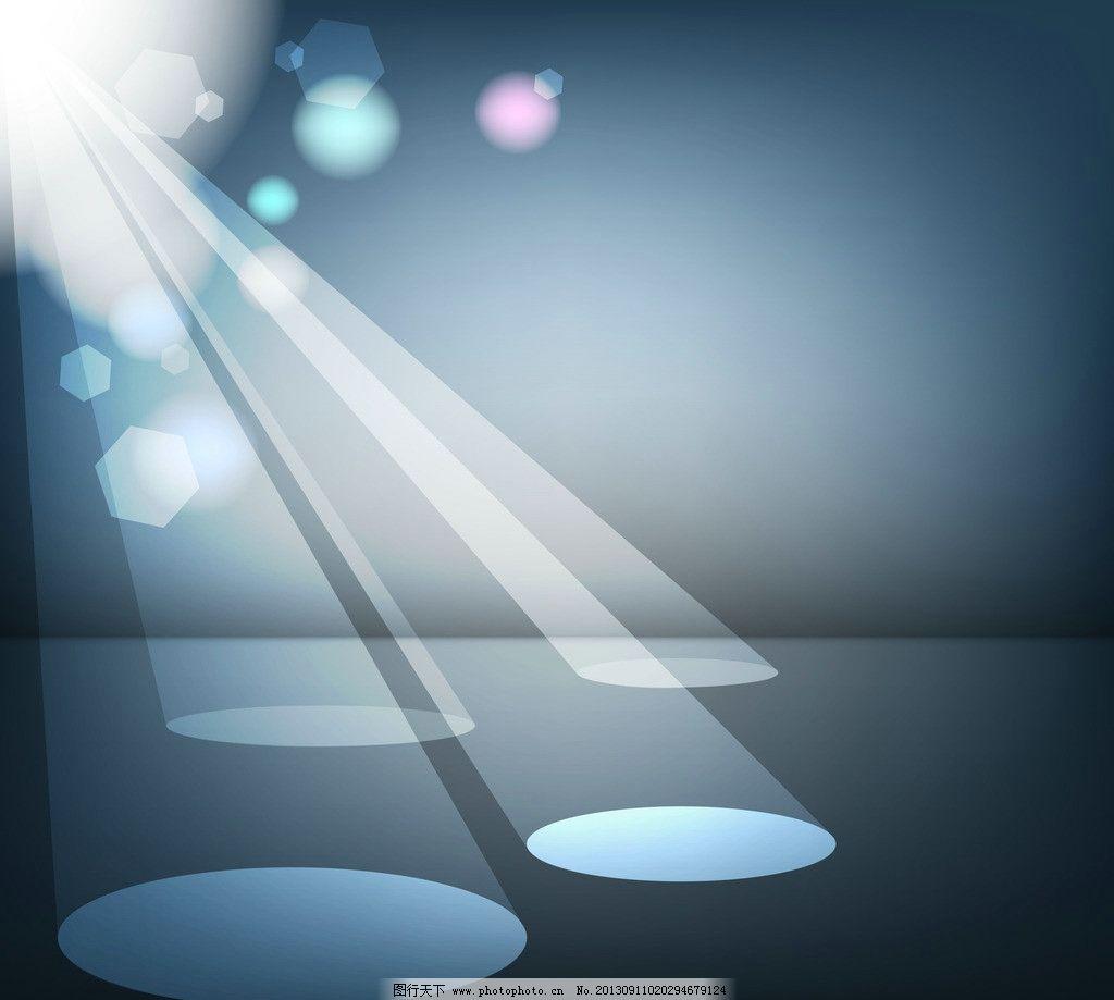 舞台灯光图片_背景底纹_底纹边框_图行天下图库