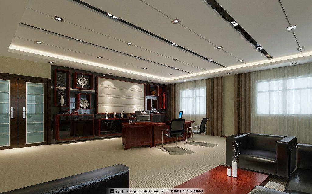 董事长办公室      沙发 吊灯 灯光 摄影 300dpi jpg 书柜 室内家装