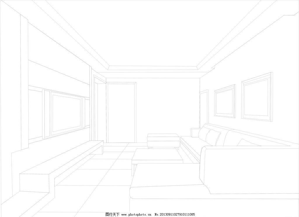 客厅图片,效果图 设计图 线稿-图行天下图库