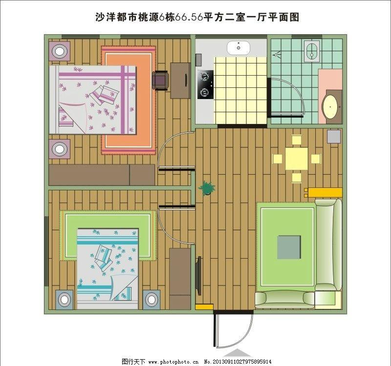 房屋平面图 房屋 平面图 矢量图 沙洋 都市桃源 室内设计 建筑家居 矢