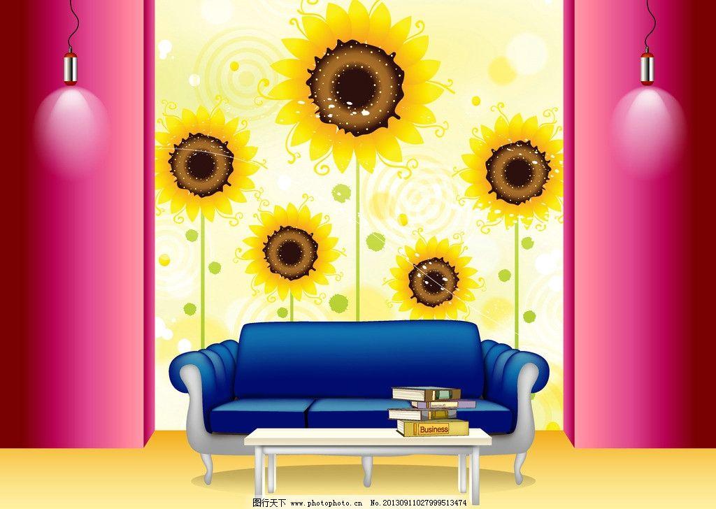 卡通沙发背景墙图案图片