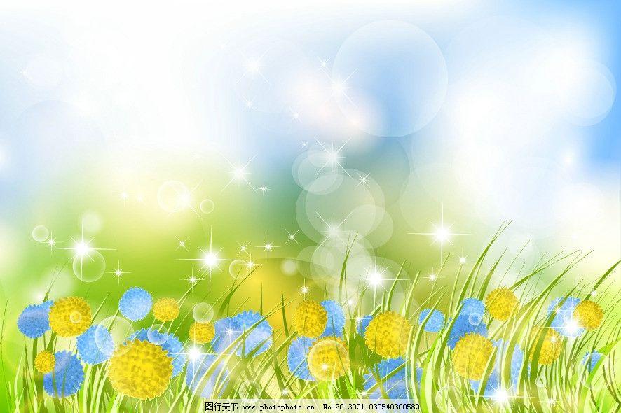 绿色自然梦幻 绿色 自然 地球 环保 线条 浪漫 可爱 矢量 卡通设计