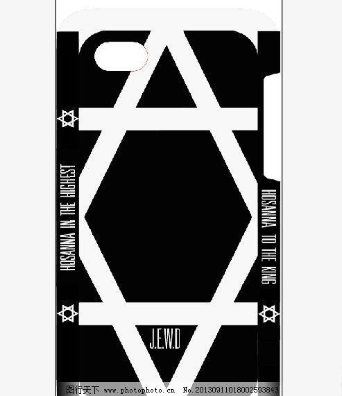 iphone黑白保壳 黑白 字母 线面 苹果 设计感 通讯科技 现代科技 矢量
