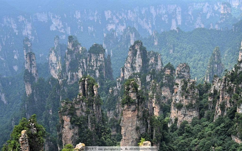 张家界 张家界山 山峰 山 大自然 大自然风光 国内旅游 旅游摄影 摄影
