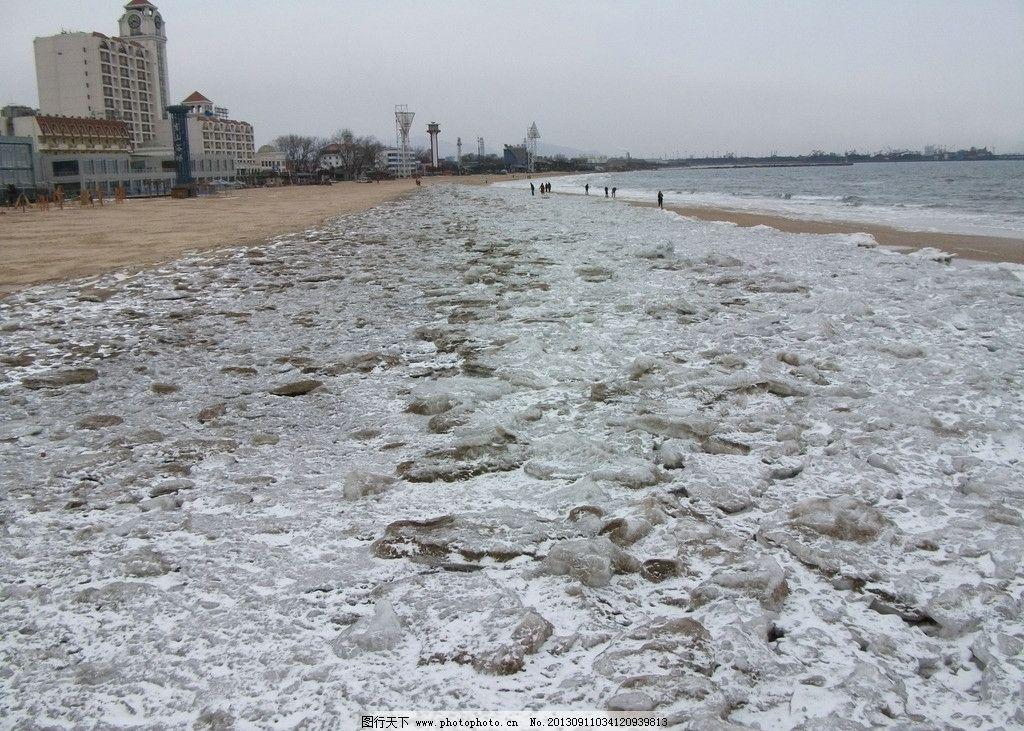 冬天的海边 秦皇岛 求仙处