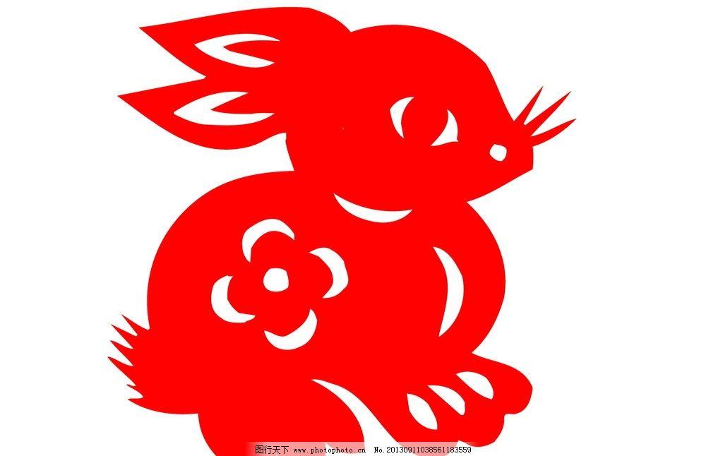 剪纸兔 剪纸 兔子 生肖 兔年 民俗 红色 传统文化 文化艺术 设计 摄影