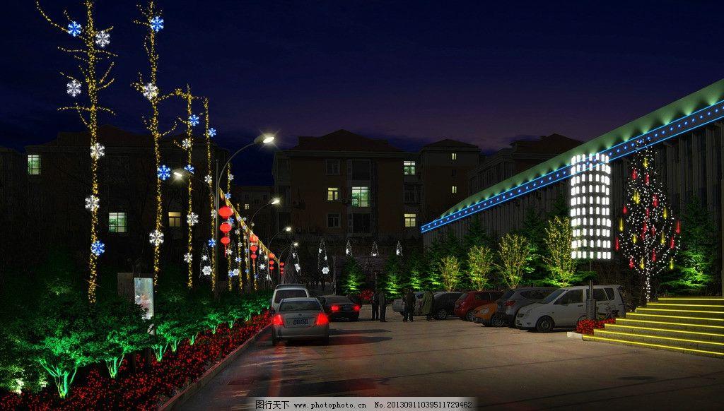 小区景观照明 景观照明 建筑照明 夜景 道路 亮化 园林建筑 建筑园林