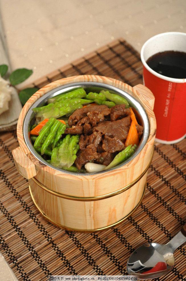 牛肉木桶饭图片