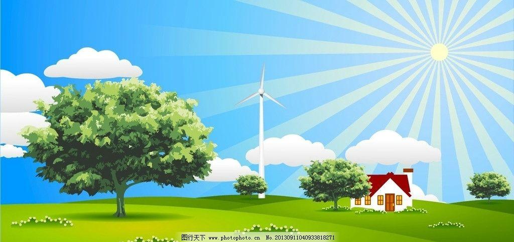 田园村庄风景 蓝天 白云 云朵 草地 太阳 卡通 绿草 flash卡通动画