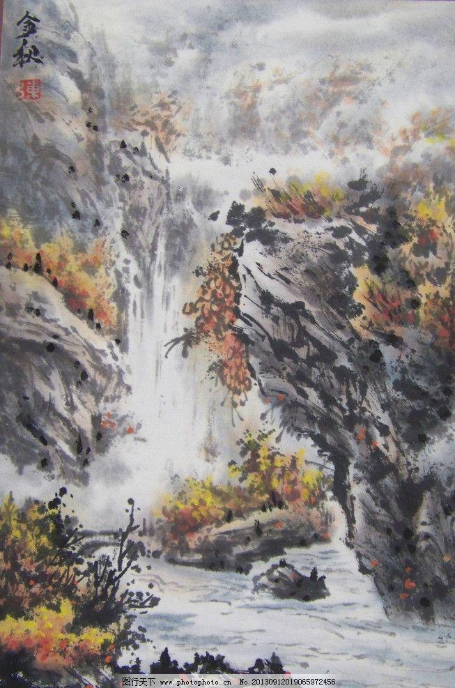古代山水画(非高清) 山水 册页 水墨 中国画 瀑布 山 水 绘画书法