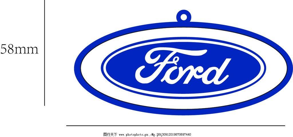 福特汽车车标图片