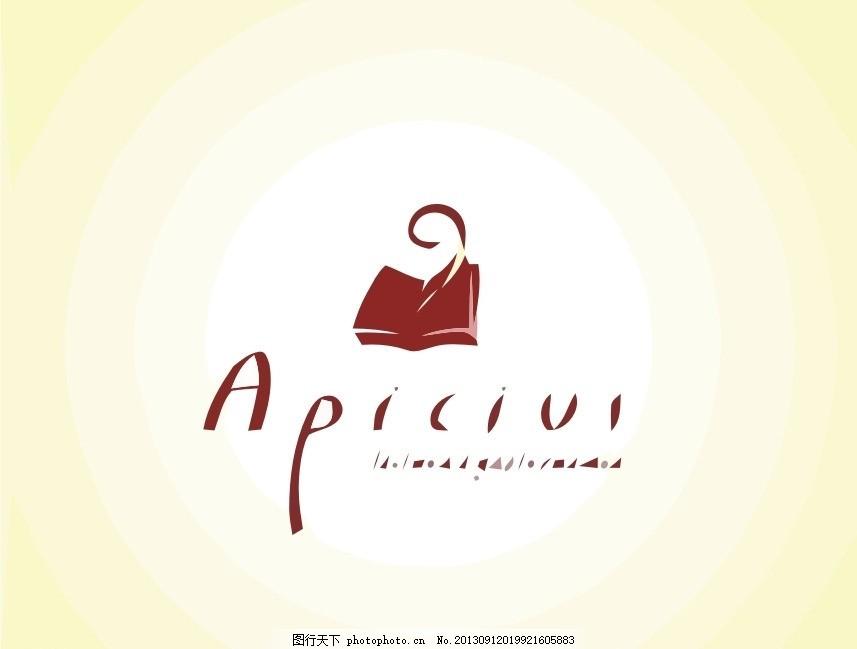 书本logo图片