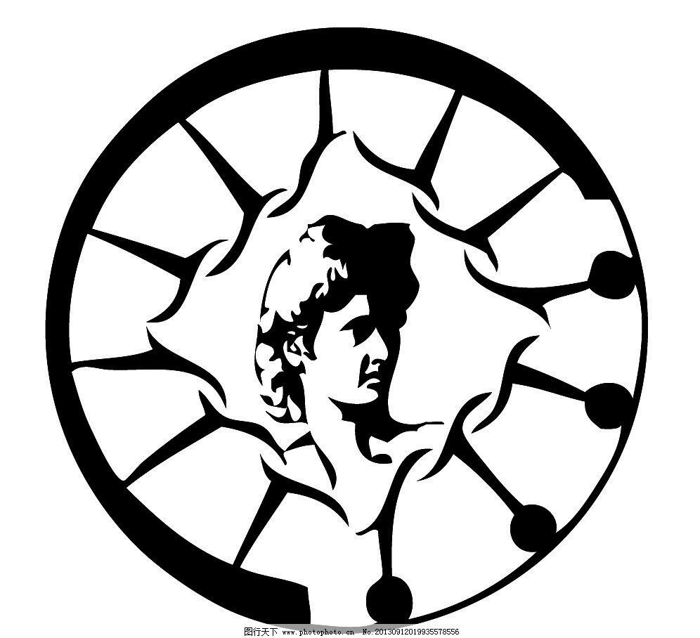 阿波罗logo图片