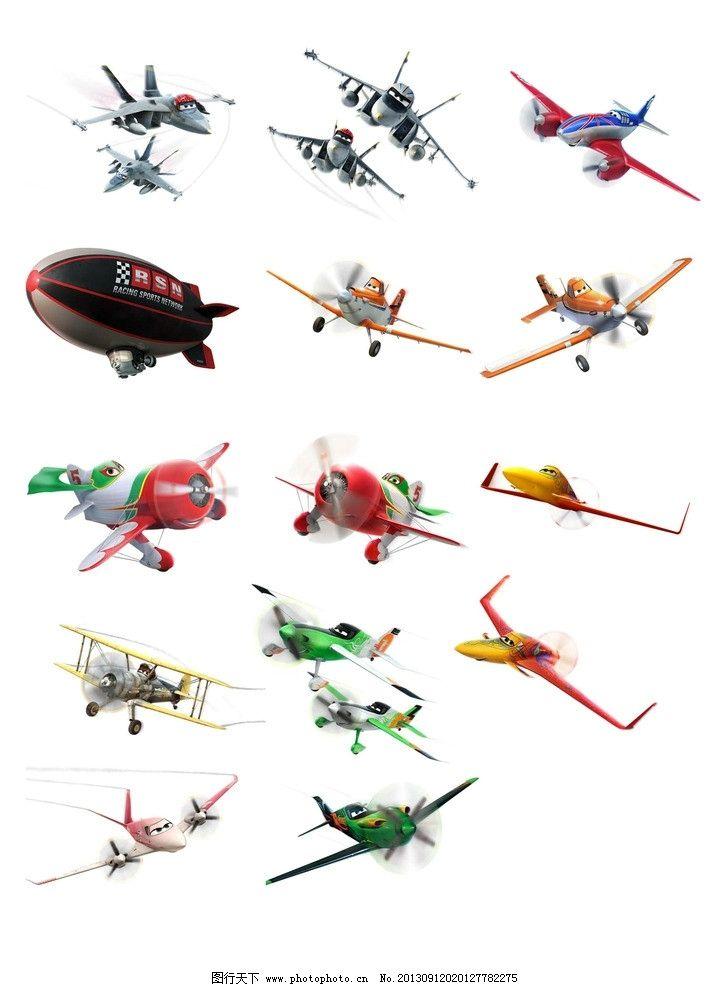 透明飞机图标 航空飞机 其他图标 标志图标 设计 72dpi png