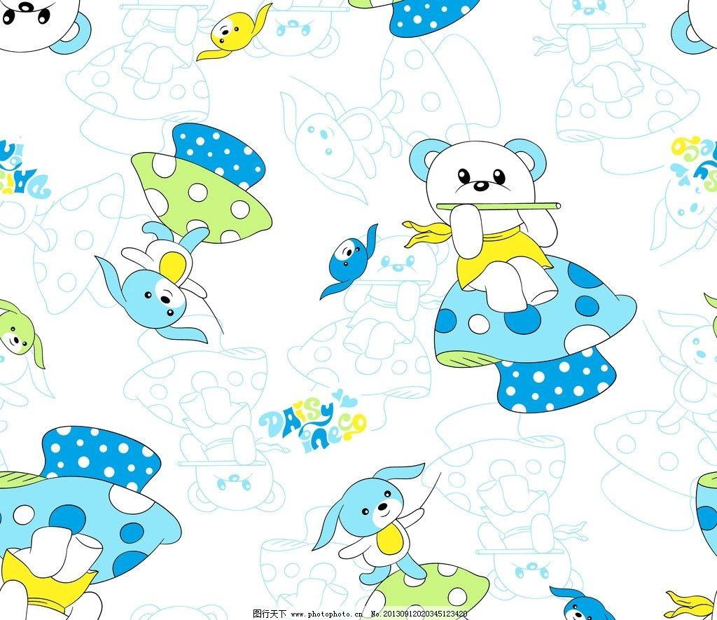 面料设计 墙纸设计 服装面料 底纹 现代 线条 英文 卡通人物 熊 蘑菇