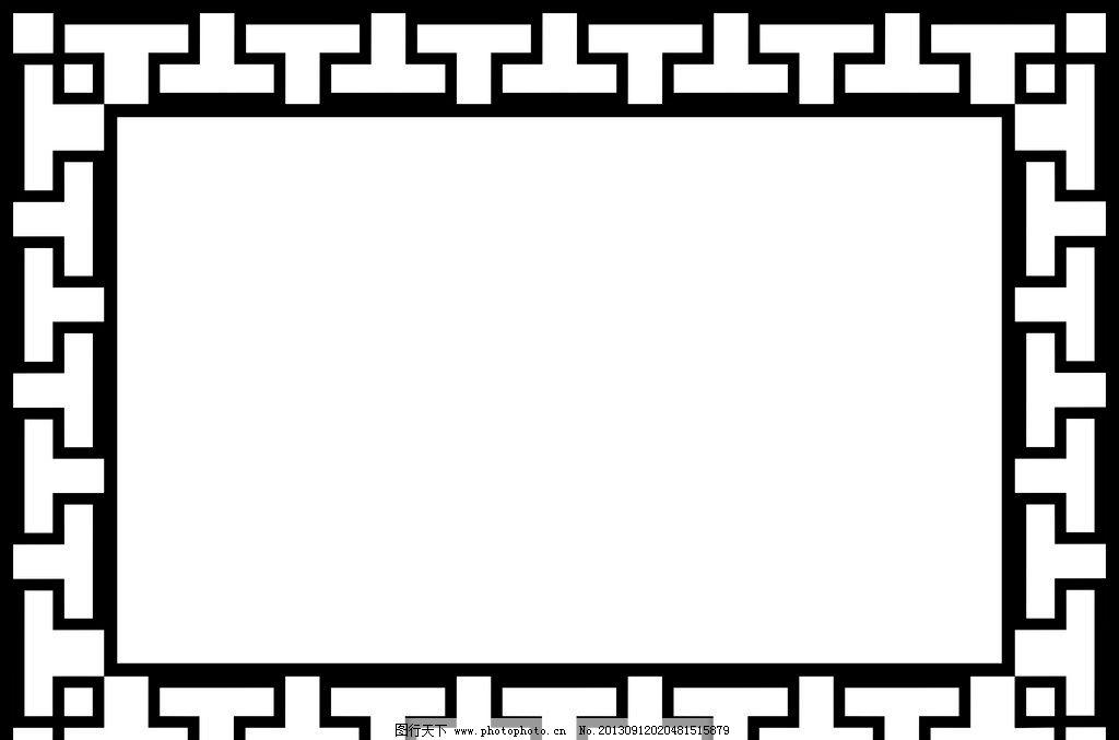 花格 中式 隔断 矢量 中式花格 边框相框 底纹边框 cdr