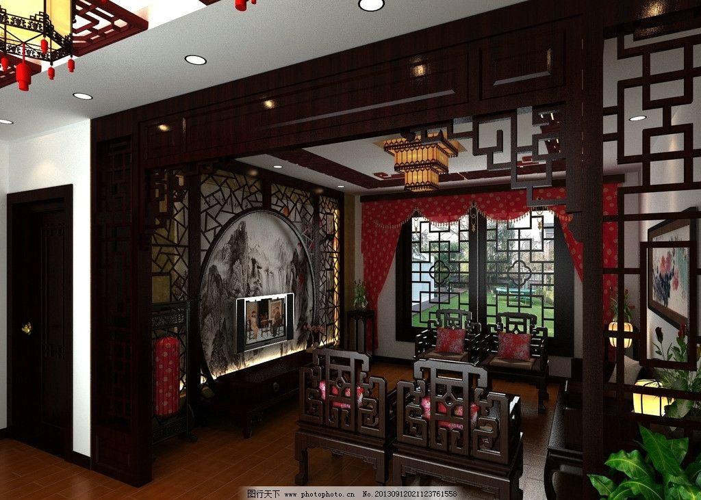 中式室内装修效果图图片