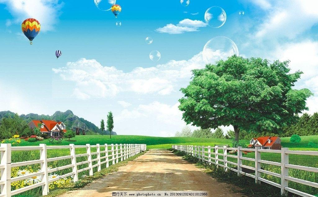 风景 大树 大路 泡泡 红瓦房 花草 蓝天 大地 自行车 自然风景图片