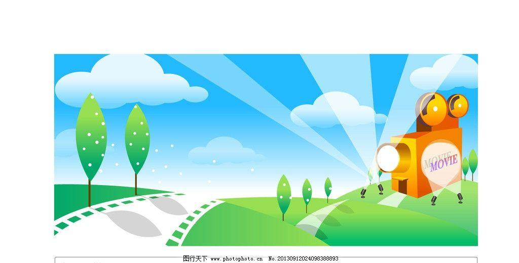 乡间小路 卡通 风景 矢量图 蓝天 白云 影楼 矢量景观田园 田园风光