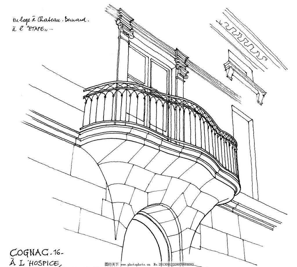 手绘欧式阳台 建筑 古风