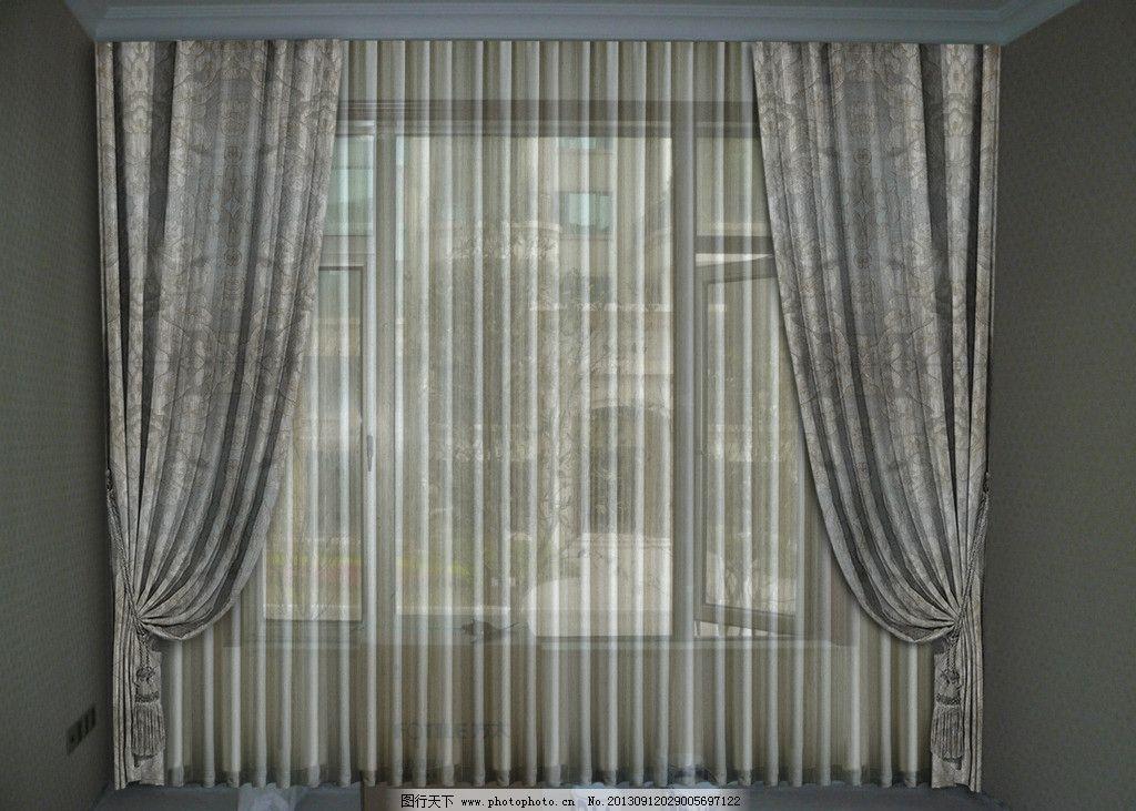 窗帘 现代风格 花纹 欧式花纹 时尚花纹 时尚窗帘 其他设计 环境设计