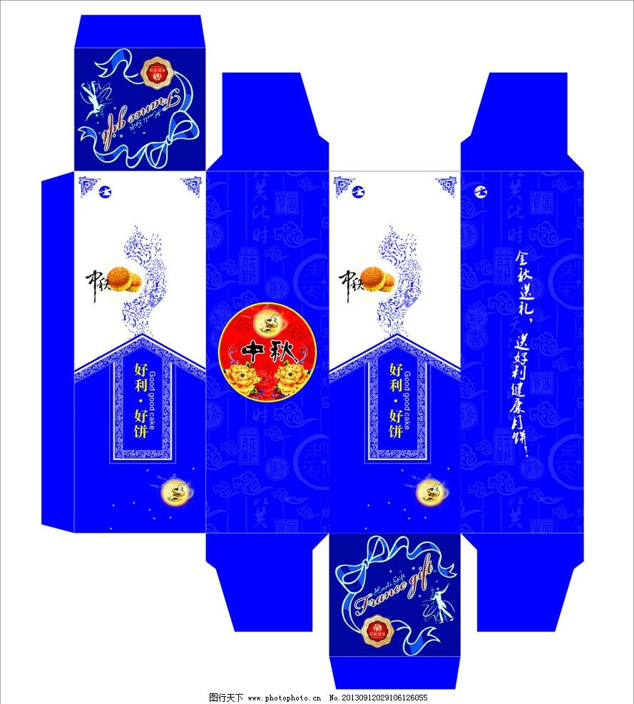 月饼包装盒图片_包装设计_广告设计_图行天下图库