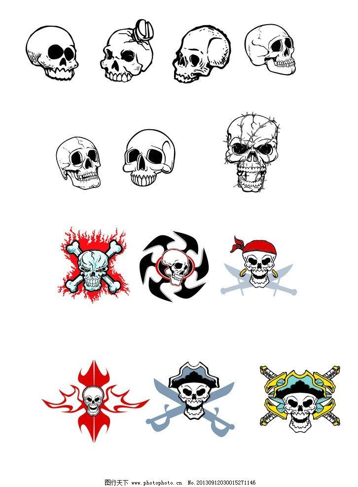 骷髅 海盗 骷髅头 警告 恐怖 加勒比海盗 海报设计 广告设计 矢量 ai