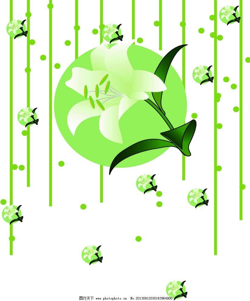 清新百合 绿色 底纹边框 纹样 百合花 清爽 广告设计模板 源文件