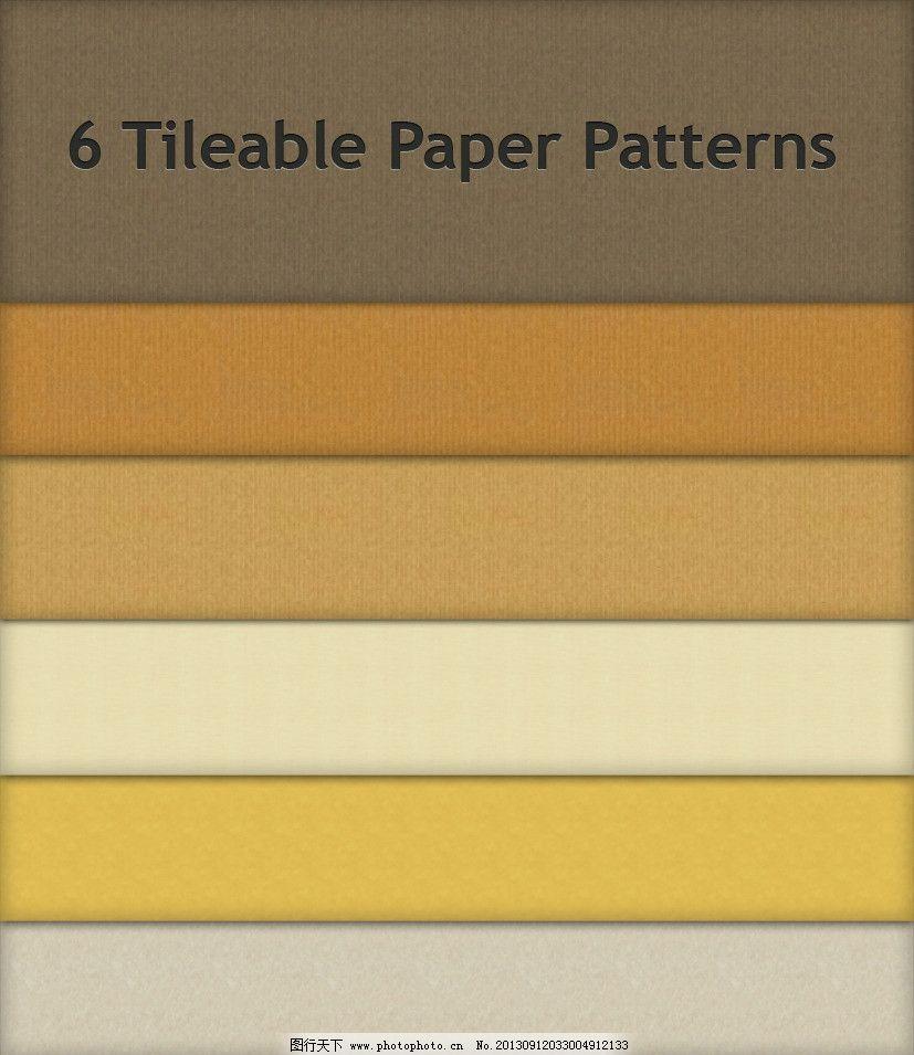 纸质 材质 psd/材质纸质PSD图片