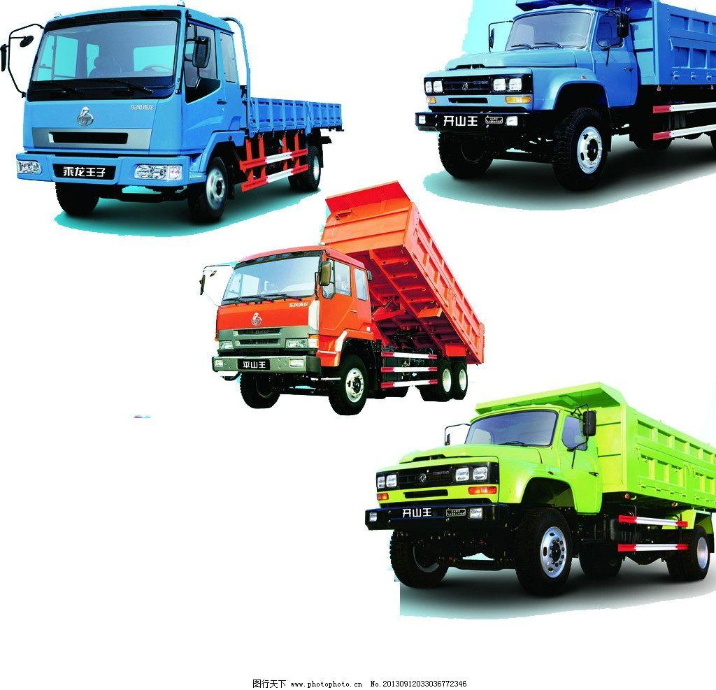 欧式卡车零件漫画