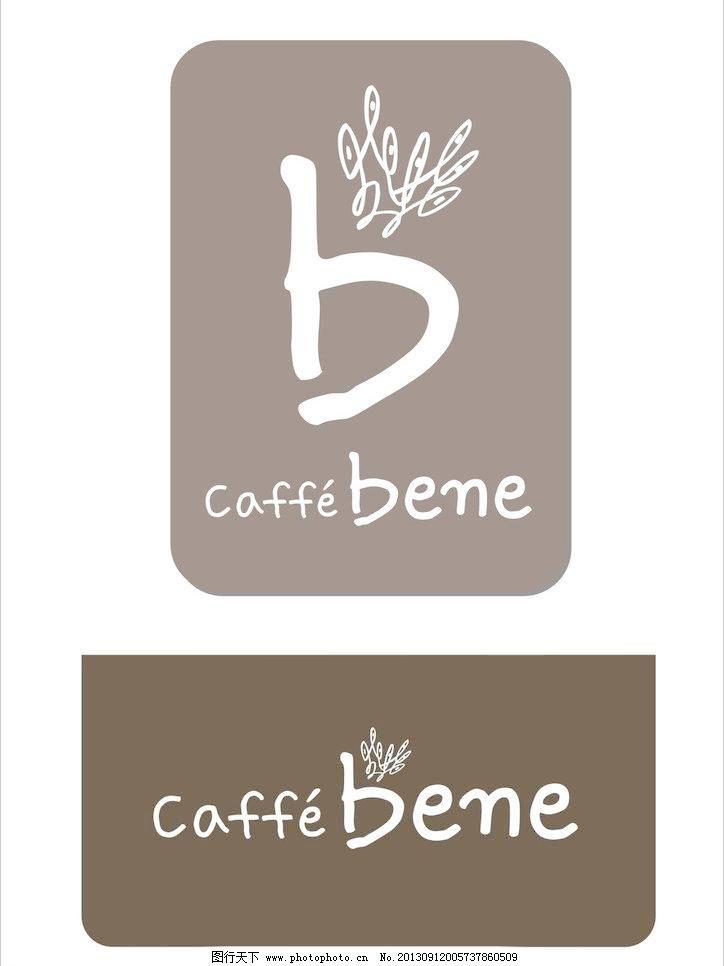 咖啡陪你logo模板下载 咖啡陪你logo 咖啡屋 矢量logo下载 企业logo