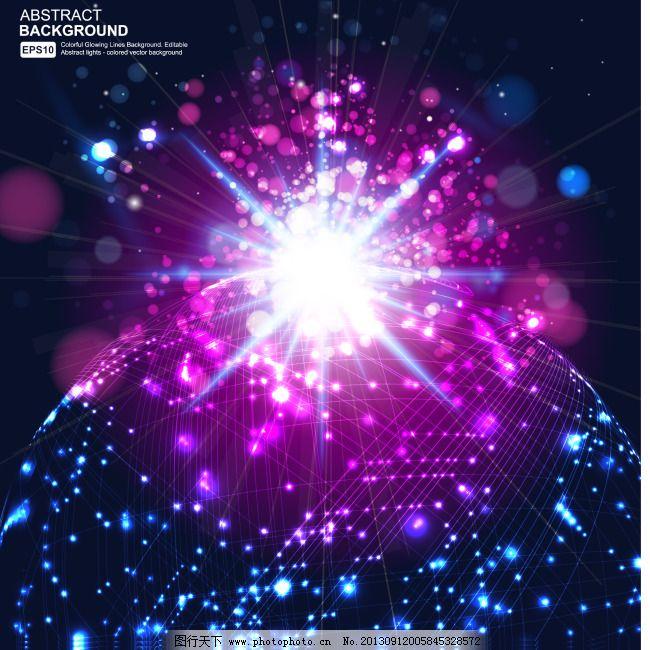紫色科技光芒矢量图