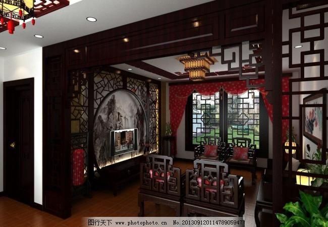 中式室內裝修效果圖圖片_背景墻_裝飾素材_圖行天下
