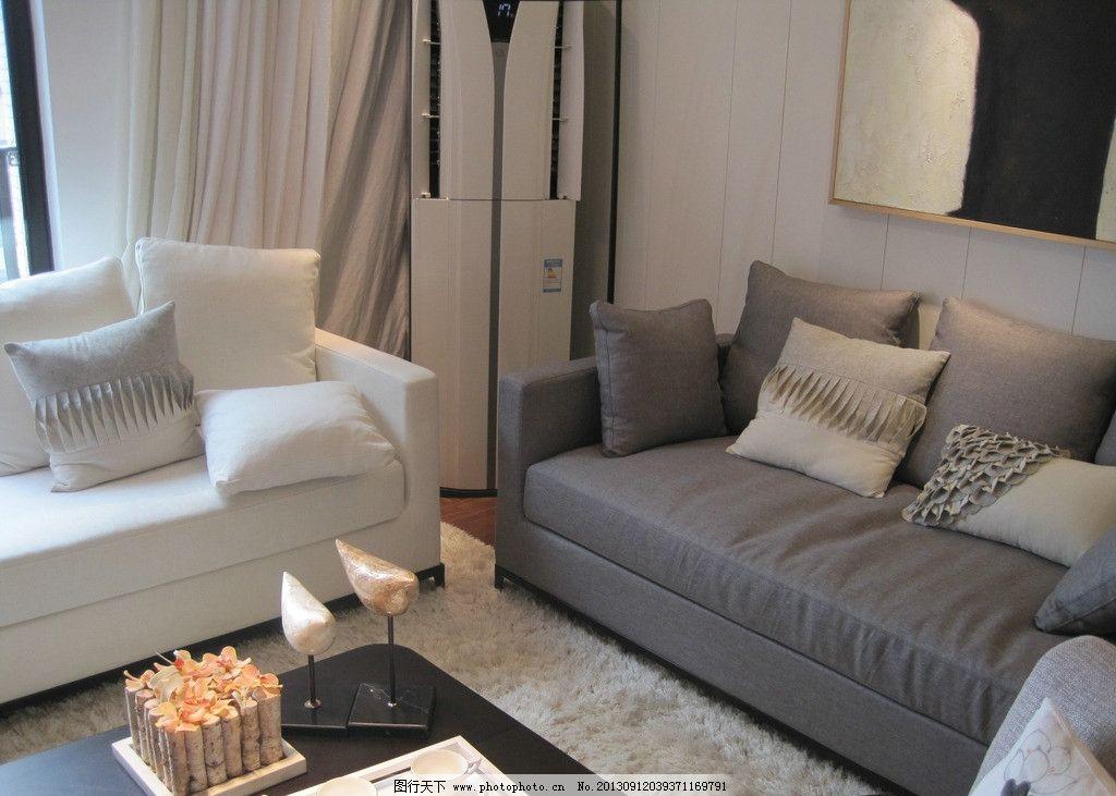 现代简约风格客厅 地毯 建筑 室内 现代 简约 风格      室内摄影